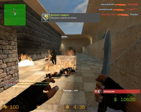 Counter-Strike: Source v88