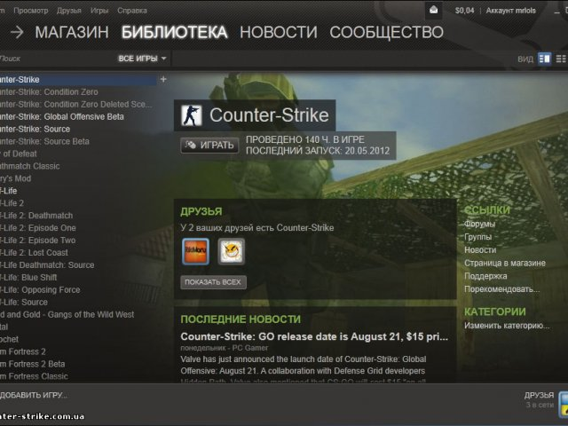 Counter Strike Через Steam